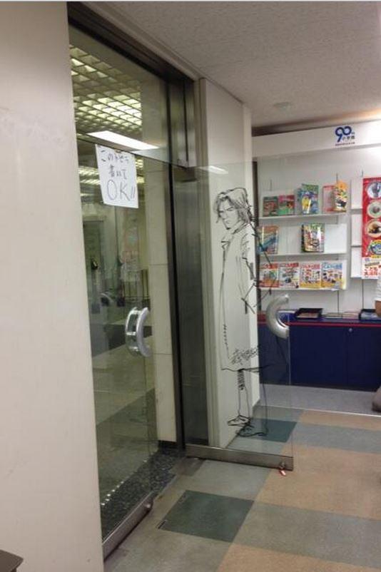 Manga graffiti at soon-to-be demolished Shogakukan building in Japan6