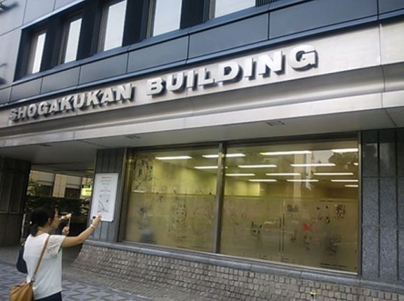 Manga graffiti at soon-to-be demolished Shogakukan building in Japan8