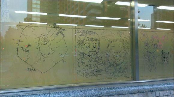 Manga graffiti at soon-to-be demolished Shogakukan building in Japan9