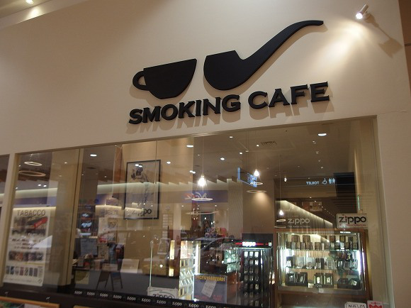 smoke1