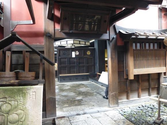 sumiya entrance
