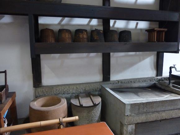 sumiya kitchen