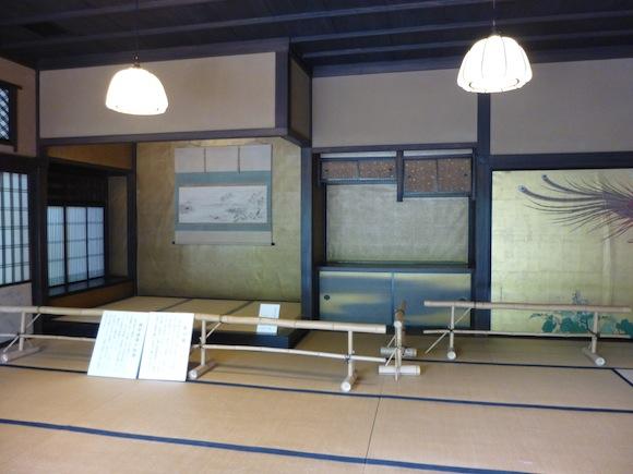 sumiya larger room