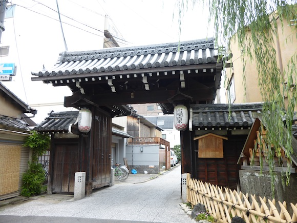 sumiya shimabara gate 1