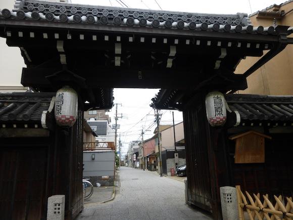 sumiya shimabara gate 2