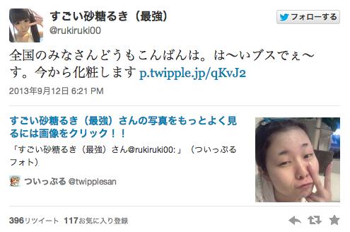 Screen Shot 2013-09-13 at 10.39.52