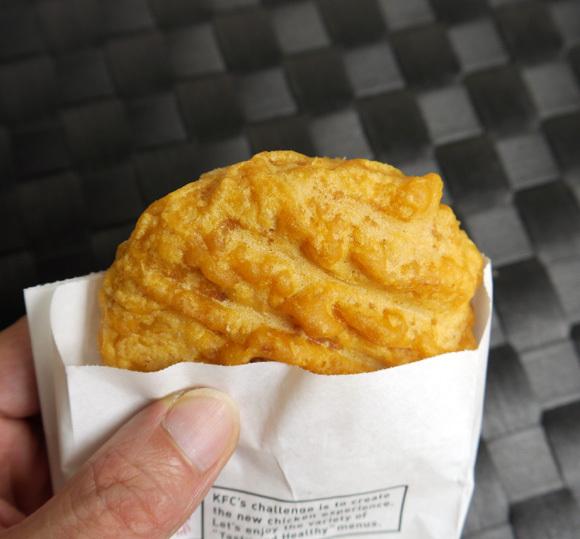 We try KFC Japan's deep-fried soup