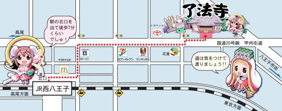 2013.10.25 map_l