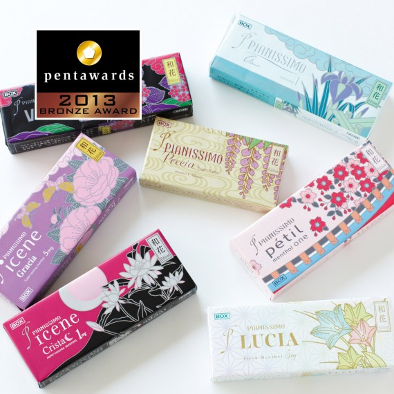 beautiful packaging designs from Japan13