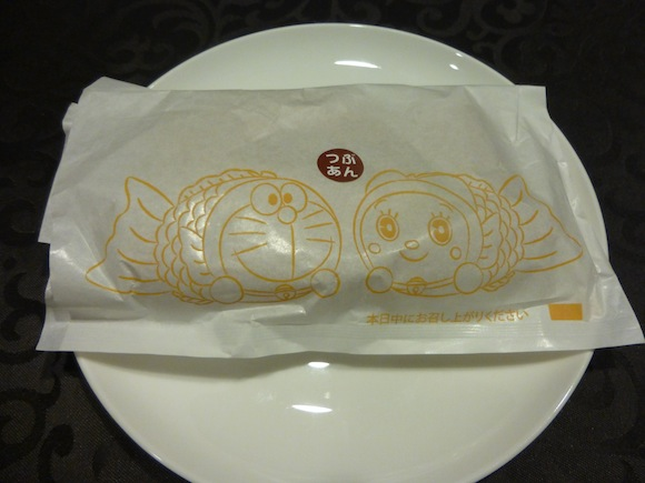 Chitose Doraemon taiyaki package