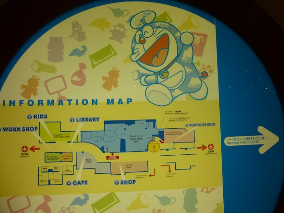 Chitose Doraemon World map