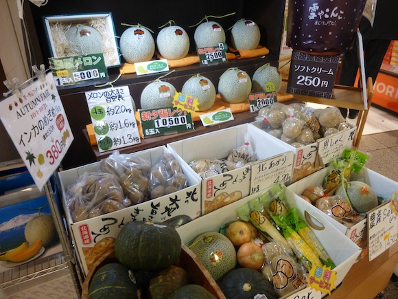 Chitose fruits and veg