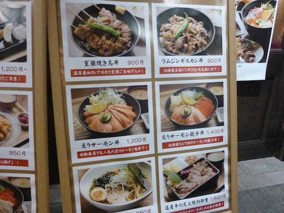 Chitose restaurant local fare 2
