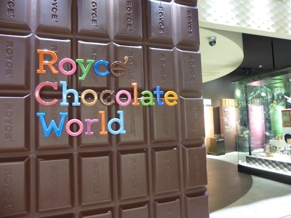 Chitose Royce world