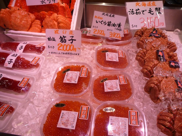 Chitose seafood crab and roe