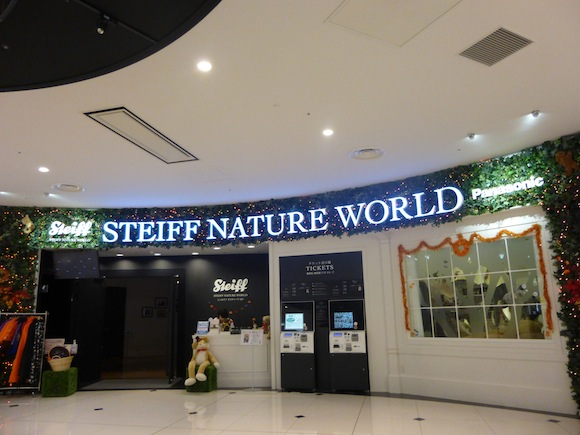 Chitose Steiff entrance