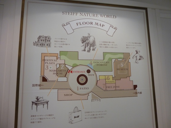 Chitose Steiff map