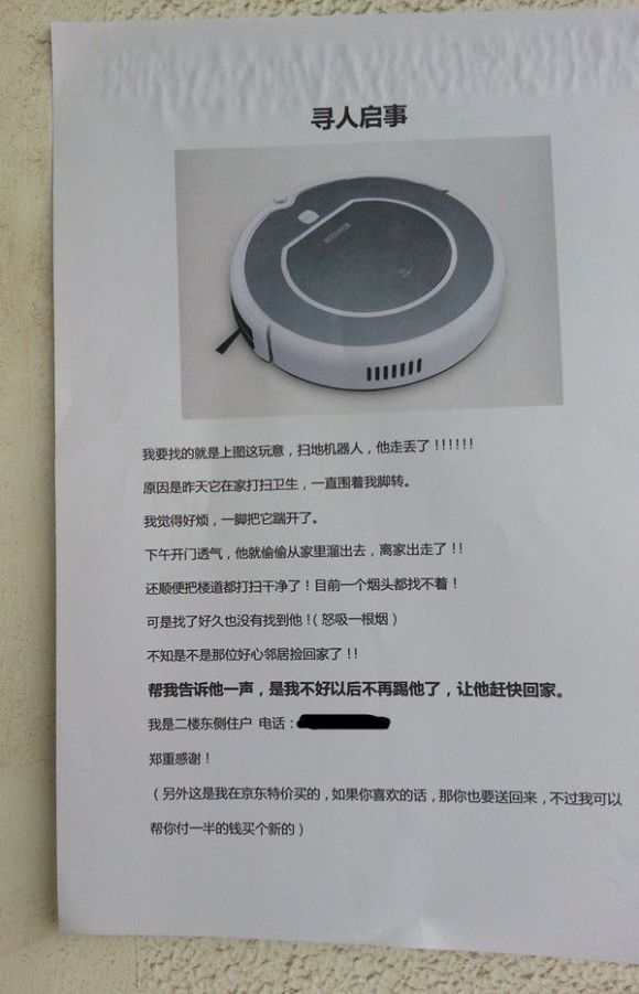missing roomba