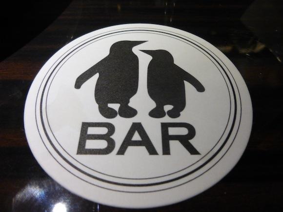 Penguin Bar coaster