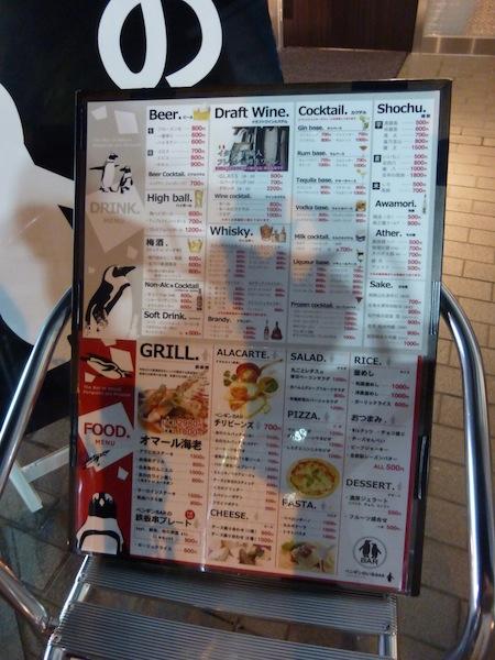 Penguin Bar menu