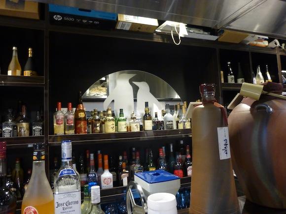Penguin Bar mirror