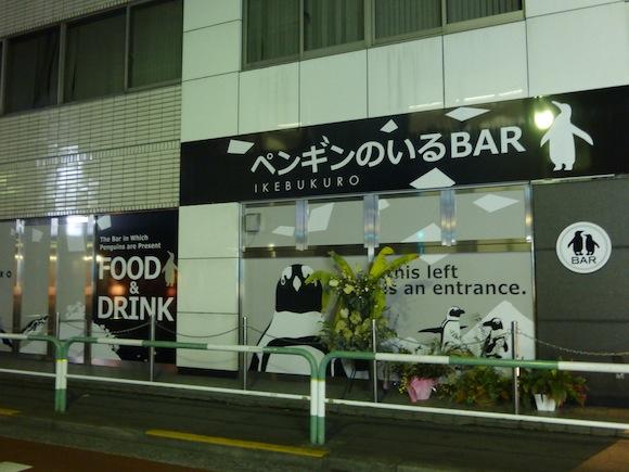 Penguin Bar side 1