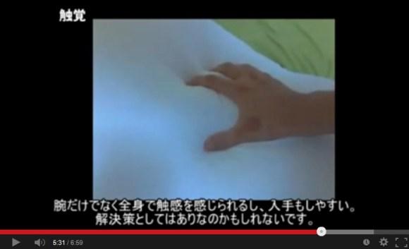 sleep with Miku 03