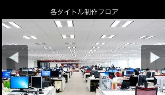 Take a peek inside Japan's top video game companies44