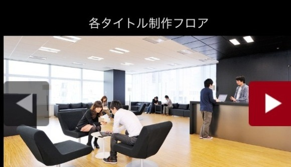 Take a peek inside Japan's top video game companies45