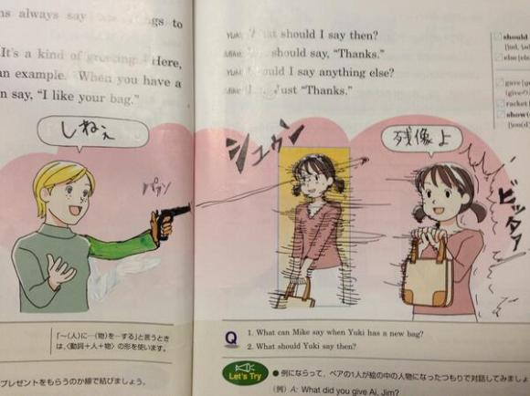 textbook doodles from Japan23