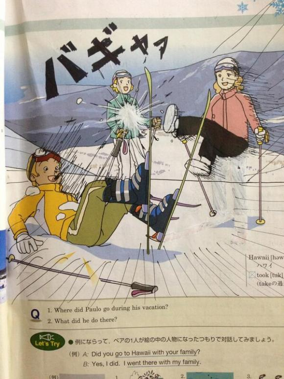 textbook doodles from Japan25