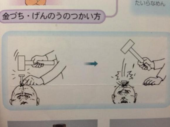 textbook doodles from Japan30