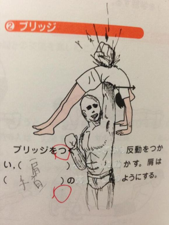textbook doodles from Japan9