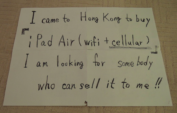 2013.11.6 HK ipad1