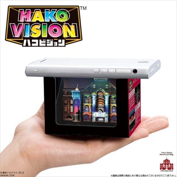 Hako Vision2