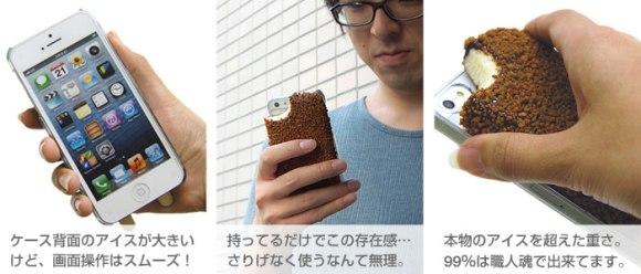 icePhone4