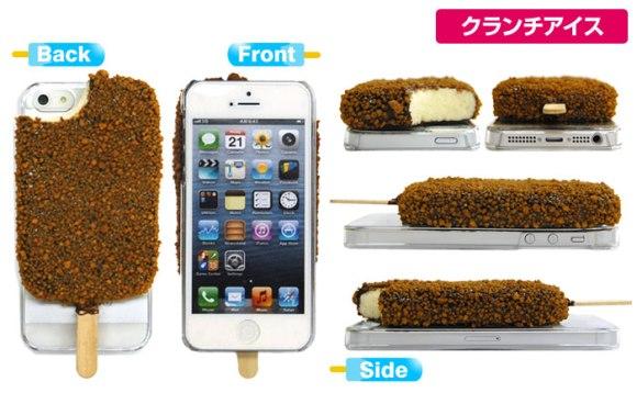 icePhone7