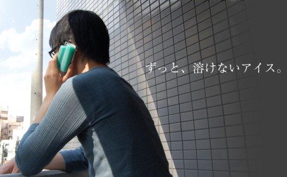 icePhone9