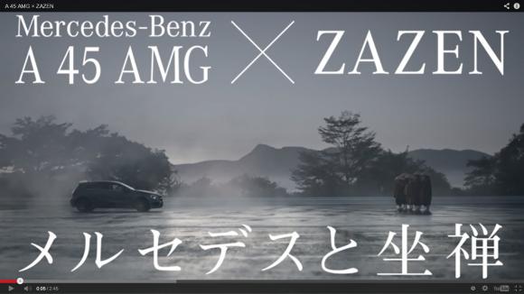 MZ 12