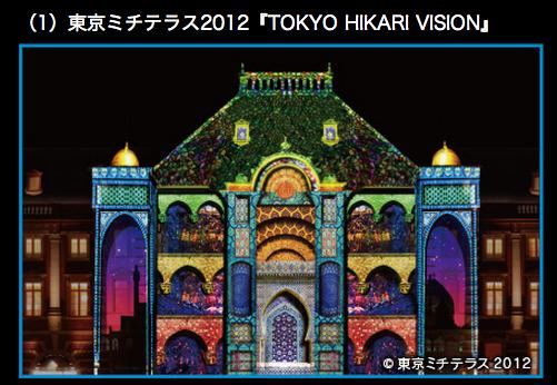 Screen Shot 2013-11-08 at 3.36.03 PM