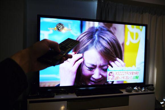 TV in japan