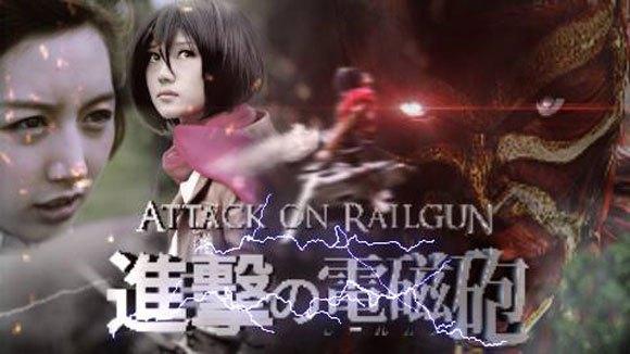 2013.11.30 attack on railgun 9