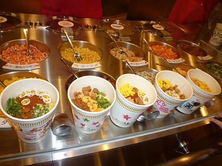 2013.12.16 Japan travel cup noodle