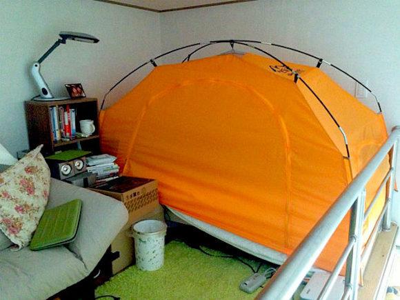 2013.12.2 tent