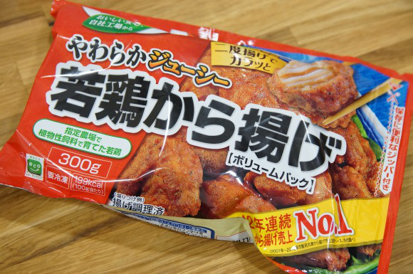 2013.12.8 frozen food chicken