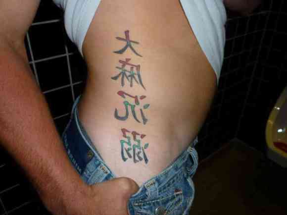 tattoo kanji