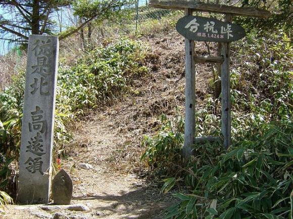 2014.01.10 no. 3 bungui ken top 3