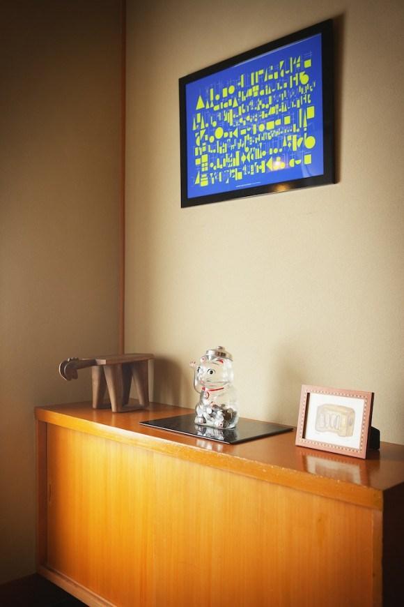 道後舘 (C)SHUNTARO TANIKAWA/Dogo Onsenart 2014 & HOTEL HORIZONTAL, All Rights Reserved