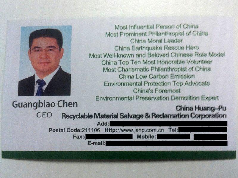 Chen card