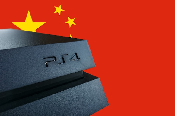 Consoles in china